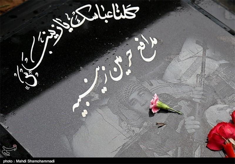 پیکر شهید عبدالمهدی کاظمی در گلستان شهدای اصفهان آرام گرفت
