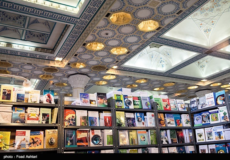 تهران|12 تا 22 اردیبهشتماه؛ برگزاری سی و یکمین نمایشگاه بینالمللی کتاب در مصلی امام خمینی(ره)