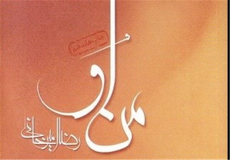 «من او» نمونهای از یک رمان اصیل ایرانی است/ نویسندهای مشابه امیرخانی در جهان عرب نیست