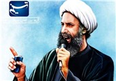 Iranian Parliament's Clerics Warn against Execution of Sheikh Nimr