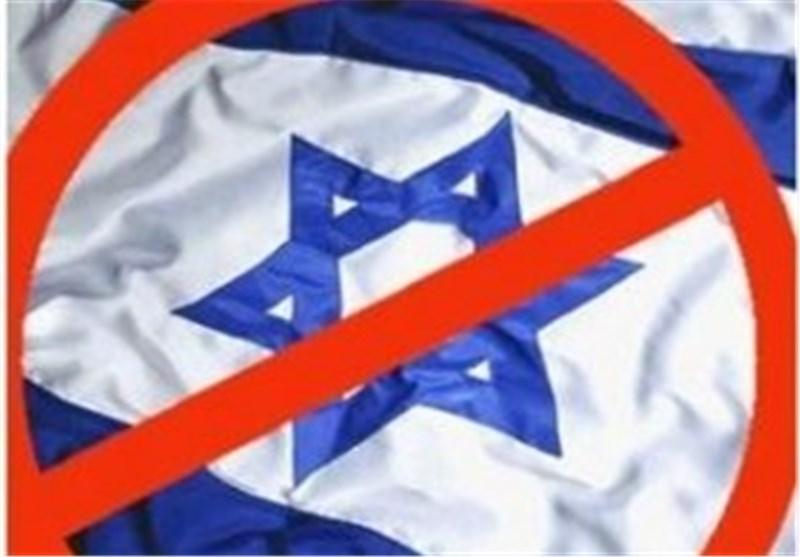 مقاطعة اسرائیل