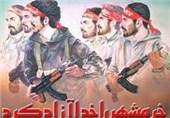 صبحگاه مشترک نیروهای مسلح استان گلستان برگزار شد