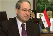 المقداد : الإجراءات القسریة تخنق الشعب السوری ویجب رفعها