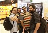 بیست و هشتمین نمایشگاه بین المللی کتاب تهران نمایشگاه کتاب تهران
