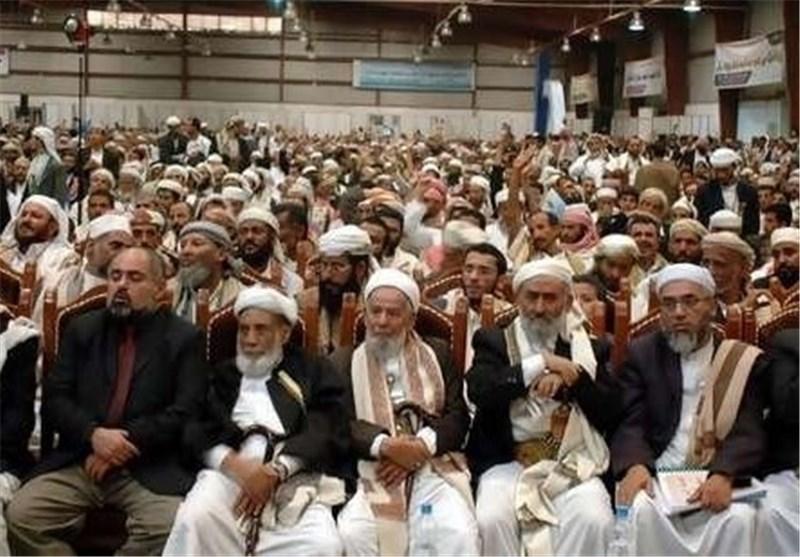 علمای یمنی