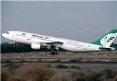 هواپیمایی ماهان ماهان ایر Mahan Air