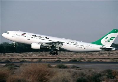 آمریکا یک شرکت هواپیمایی ایران را به دور زدن تحریم ها متهم کرد