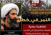 انتقاد شدید مراجع عظام تقلید و علمای حوزه علمیه قم از صدور حکم اعدام شیخ نمر
