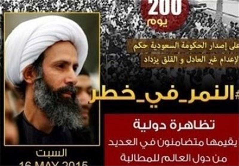 تجمع اعتراضآمیز طلاب و علمای قم در محکومیت صدور حکم اعدام شیخ نمر برگزار شد