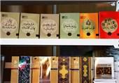 کتابهای زرشناس کتابهای تسنیم در نمایشگاه کتاب