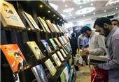 پرفروشترین روز نمایشگاه کتاب تهران مشخص شد