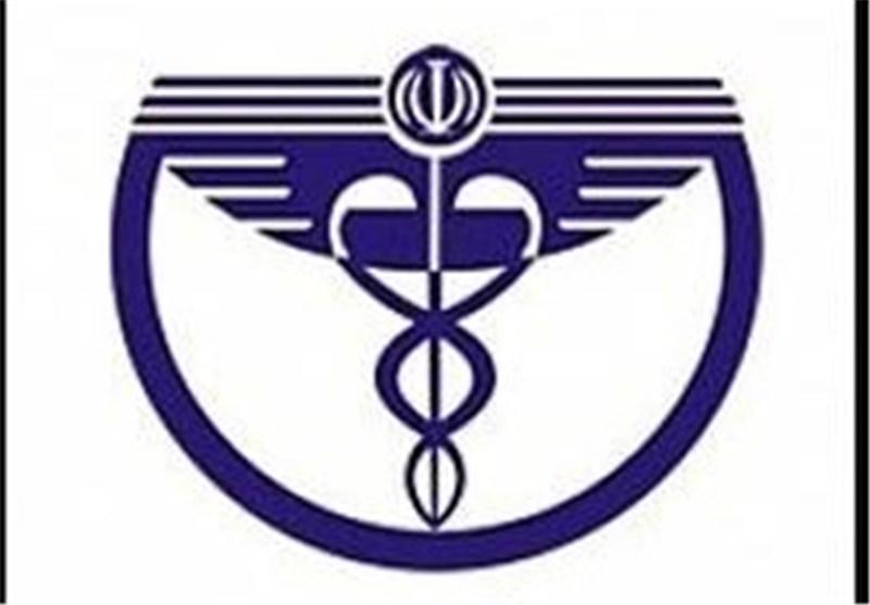 نظام دامپزشکی