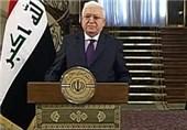 معصوم: انعقاد البرلمان الجدید ضمن المهل الدستوریة