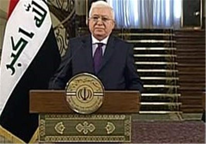 فؤاد معصوم: برای عراق پایبندی به تحریمهای آمریکا علیه ایران دشوار است