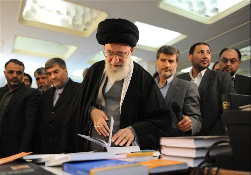 Ayatollah Khamenei Visits Tehran Int'l Book Fair