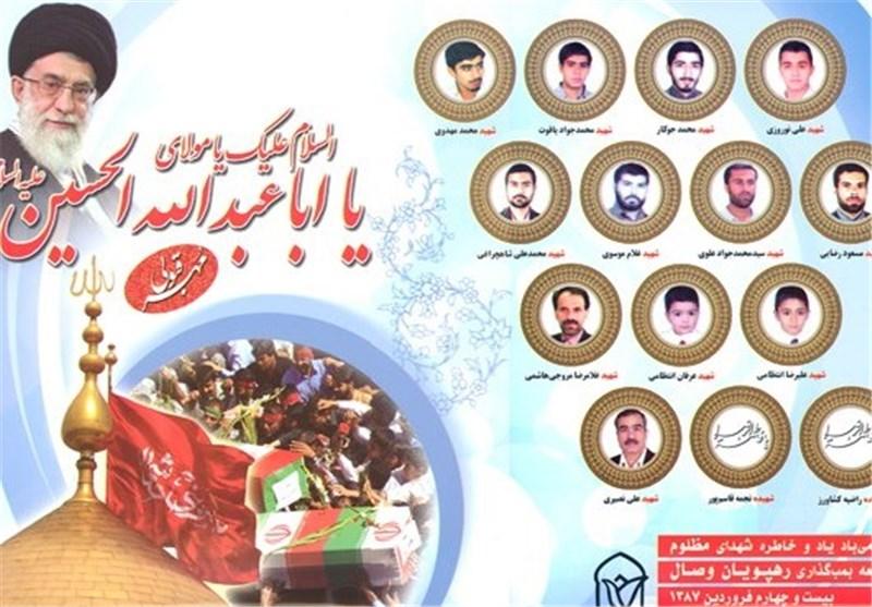 جزئیات تعطیلی کانون بزرگ فرهنگی رهپویان وصال شیراز تشریح شد