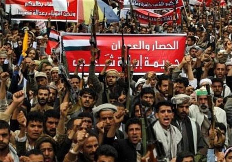 شعارهای انقلابیون یمن برگرفته از شعارهای انقلاب ایران است