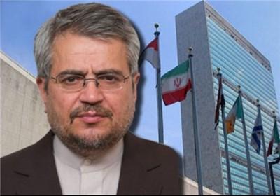 غلامعلی خوشرو سفیر ایران در سازمان ملل