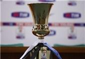 اعلام برنامه و تاریخ مسابقات مرحله یک هشتم نهایی جام حذفی ایتالیا