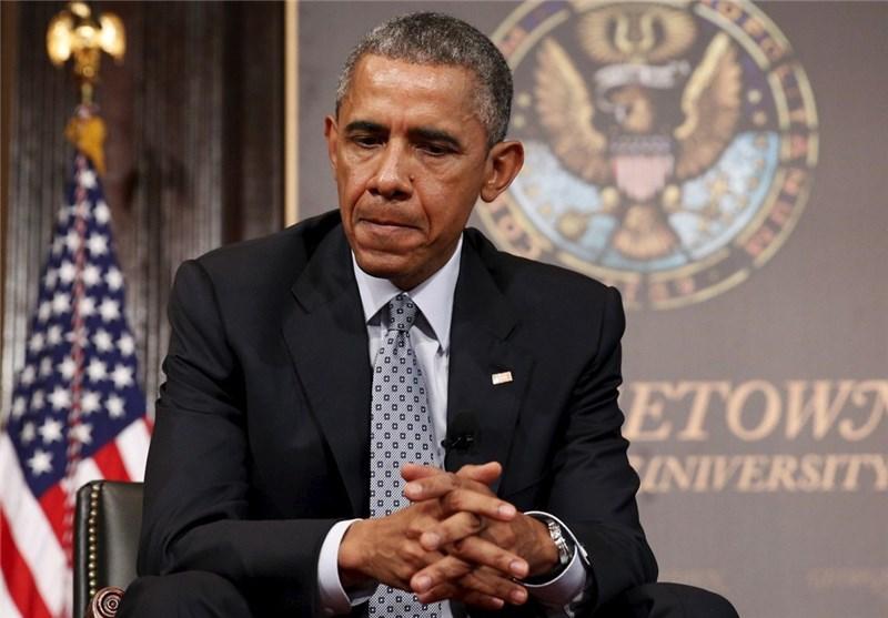 Obama Signs Bill Reforming Surveillance Program