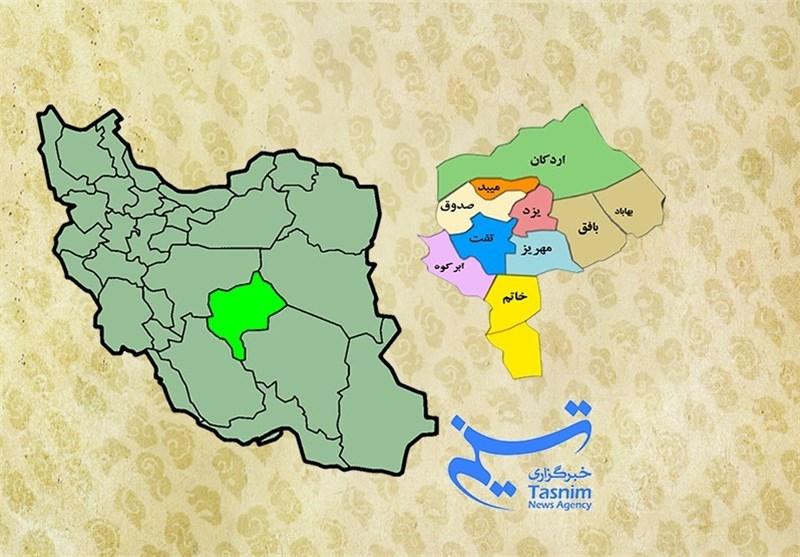 از تدوین سند چشمانداز پیشگیری از اعتیاد تا امحاء 2 تن مواد مخدر در یزد