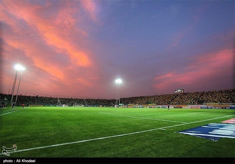 ورزشگاه فولادشهر اصفهان