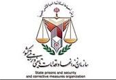 سوابق حاجمحمدی رئیس جدید سازمان زندانها+عکس
