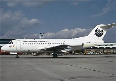 سرنوشت نامعلوم 66 مسافر و خدمه هواپیمای تهران یاسوج