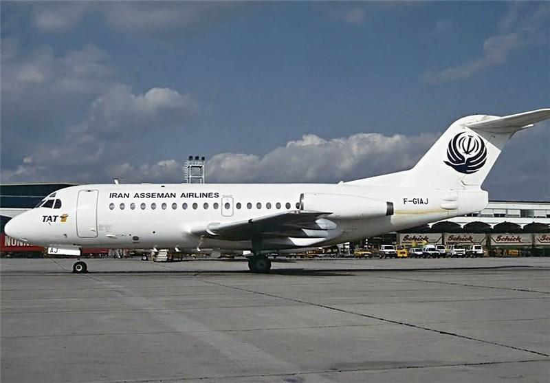 هواپیمایی آسمان دلیل تاخیر 48 ساعته پرواز عسلویه-تهران را اعلام کرد