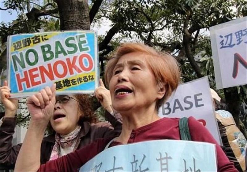 شکایت اوکیناوا از توکیو بهدلیل انتقال پایگاه نظامی آمریکا