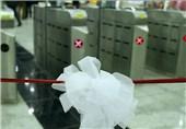 2 ایستگاه جدید متروی تهران با دستور رئیس جمهور این هفته افتتاح میشوند