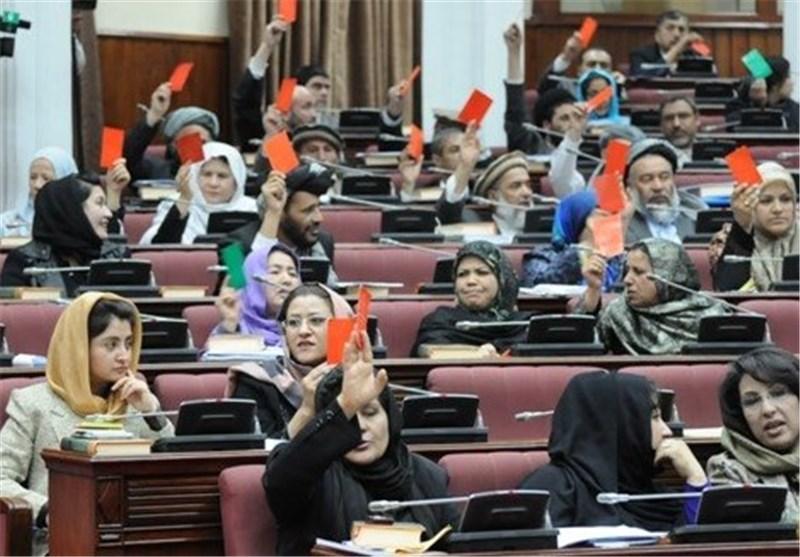 پارلمان افغانستان و لغو ادارههای تازه تاسیس اشرف غنی