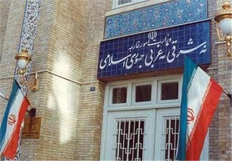 وزیر خارجیة صربیا یصل طهران غدا علی رأس وفد سیاسی من بلاده