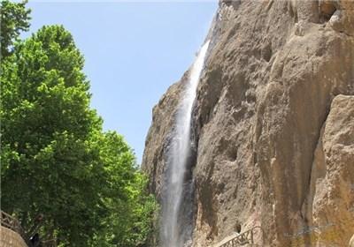 آبشار مصنوعی  استهبان