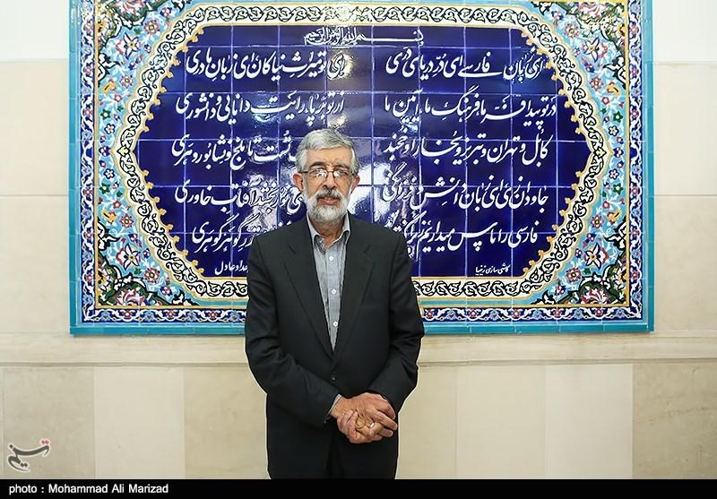 حدادعادل: با گسترش زبان فارسی در جهان، ایران وسیعتر میشود