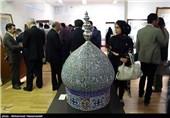 نمایشگاه آثار هنری با موضوع « نماز» در گلستان گشایش یافت
