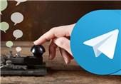 شبکههای پیامرسان توسط وزارت ارتباطات رصد میشود