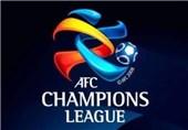 AFC یک سهمیه ایران در لیگ قهرمانان آسیا را به امارات داد!
