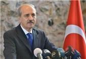 ترکیه کنوانسیون حقوق بشر اروپا را به حالت تعلیق درآورد