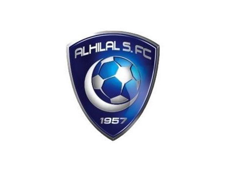 باشگاه الهلال