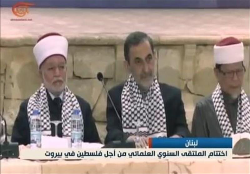 الملتقى السنوی العلمائی من أجل فلسطین فی بیروت1