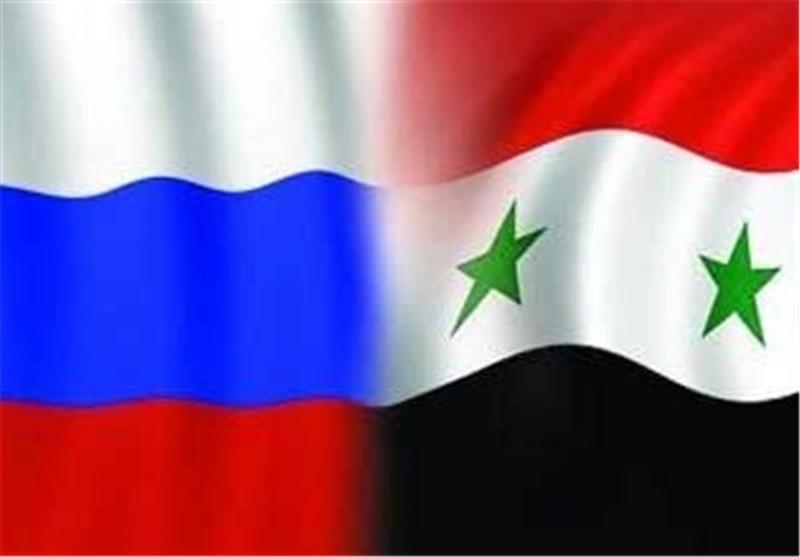 سوریا روسیا