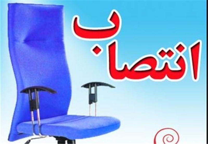 مدیرکل سیاسی استانداری مازندران منصوب شد