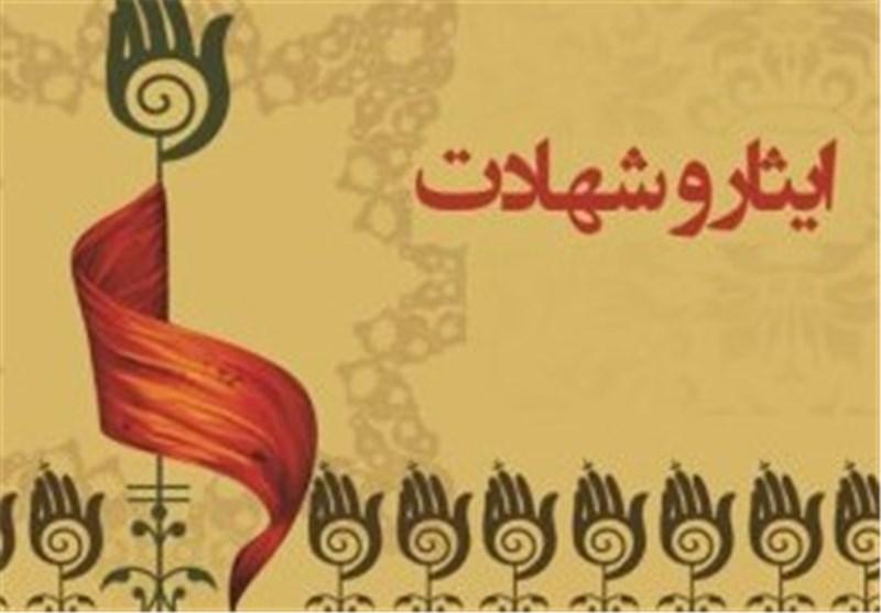 ایجاد خانه فرهنگ ایثار و شهادت در وزارت ارشاد