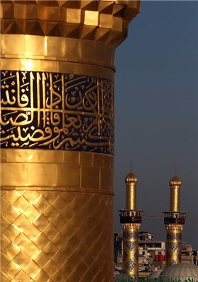 Birth Anniversary of Imam Hussein (AS) in Iraq's Karbala