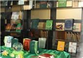 نمایشگاه بزرگ کتاب در سمنان افتتاح می شود////انتشار