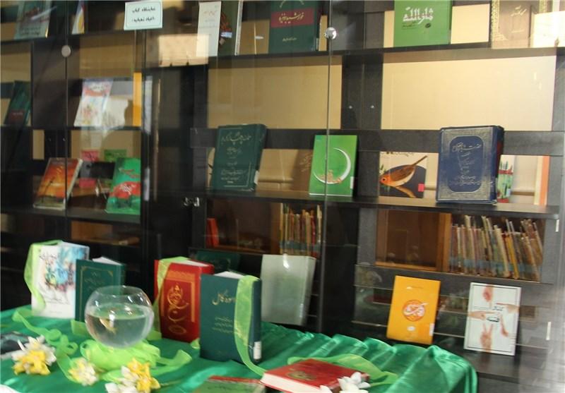 نمایشگاه کتاب در استان سمنان برگزار میشود