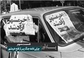 ساری  حماسه مقاومت فتح خرمشهر برای نسل جوان بازخوانی شود