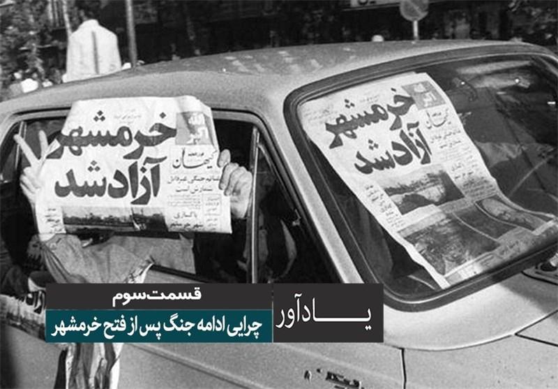 اصفهان| دانستن «بدعهدی دشمن» درس ارزشمند دفاع مقدس بود
