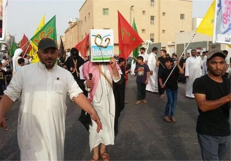 Demonstrators in Saudi Arabia Condemn Terrorist Attack on Shiite Mosque